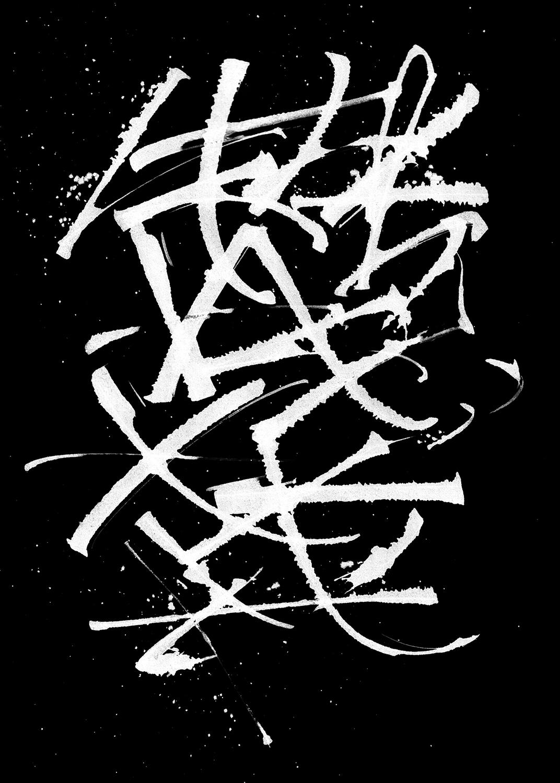 af-semblant-10-1072×1500
